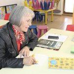 Curso espanol seniors espana